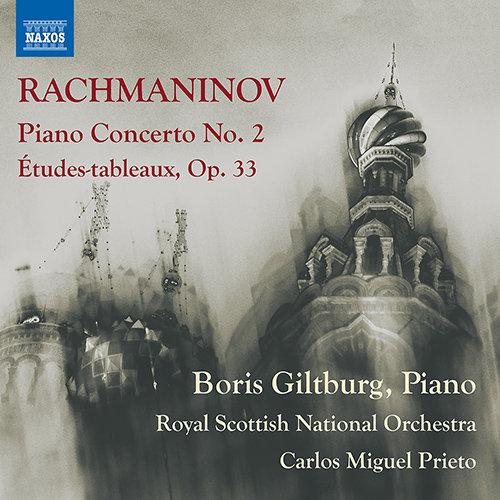 拉赫玛尼诺夫:第2钢琴协奏曲/音画练习曲,Boris Giltburg