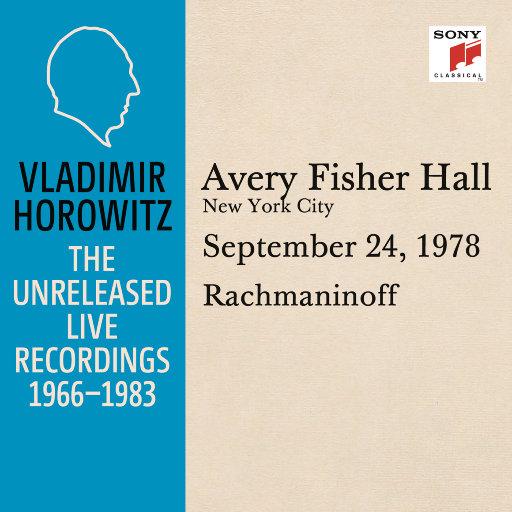 霍洛维茨:艾弗里费雪厅独奏现场,纽约,1978.9.24,Vladimir Horowitz