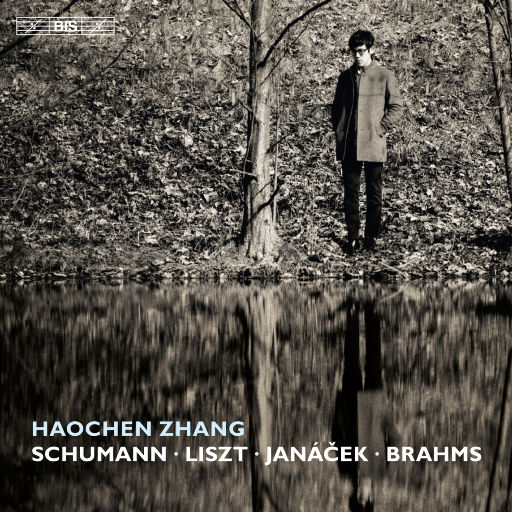 张昊辰:钢琴独奏 - 舒曼,李斯特,雅那切克,勃拉姆斯,张昊辰