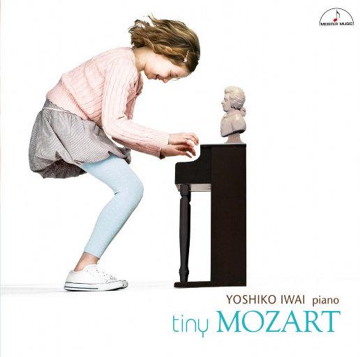 tiny Mozart,岩井美子