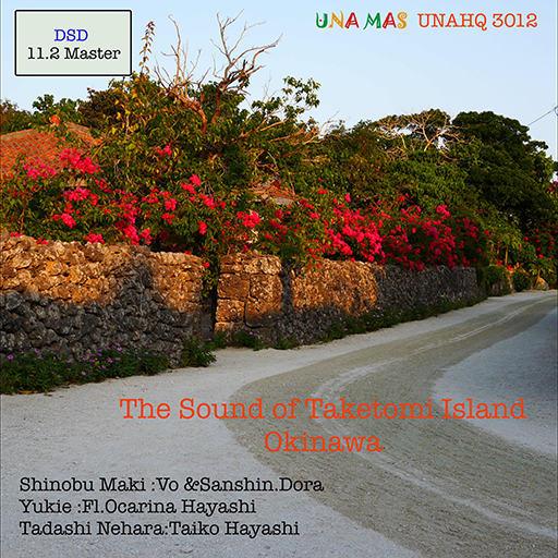 竹富岛之声 (The Sound of Taketomi Island) [11.2MHz DSD],Shinobu Maki