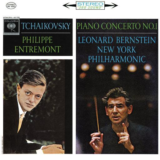 柴可夫斯基:第一钢琴协奏曲 (Remastered),Leonard Bernstein