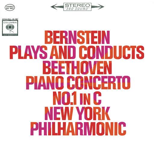 贝多芬:第一钢琴协奏曲 - 拉赫玛尼诺夫:第二钢琴协奏曲 (Remastered),Leonard Bernstein