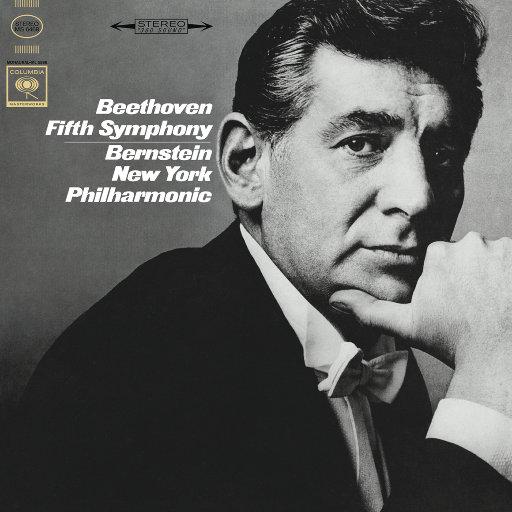 贝多芬:第五交响曲&伯恩斯坦谈话录音:一首伟大的交响曲是如何写成的 (Remastered),Leonard Bernstein