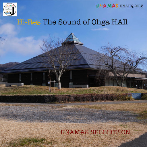 大贺音乐厅之声 (The Sound of Ohga Hall),Various Artist
