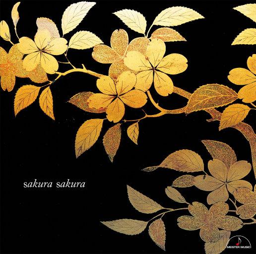 Sakura Sakura (11.2MHz DSD),Various Artist