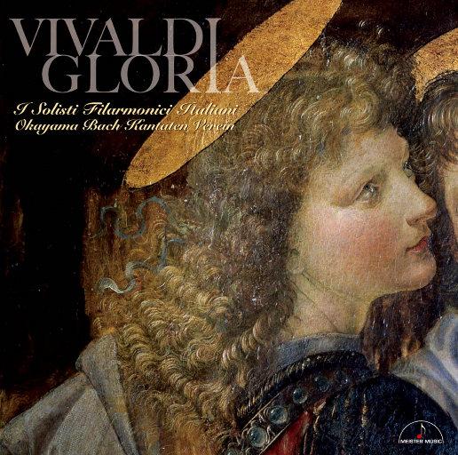 维瓦尔第:Gloria 光荣颂 (11.2MHz DSD),I Solisti Filarmonici Italiani