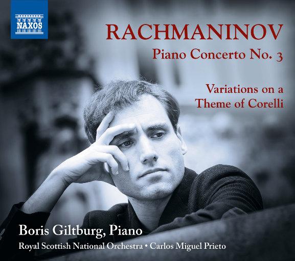 拉赫玛尼诺夫第三钢琴协奏曲,Boris Giltburg