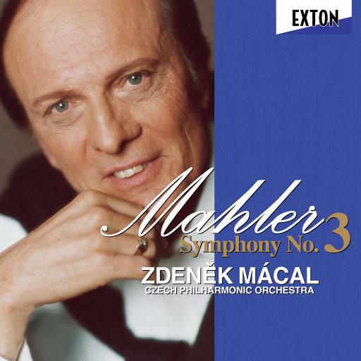 马勒:第三交响曲 (指挥:泽登内克·马卡尔)(2.8MHz DSD),泽登内克·马卡尔,捷克爱乐乐团