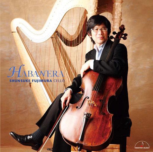 HABANERA,Shunsuke Fujimura