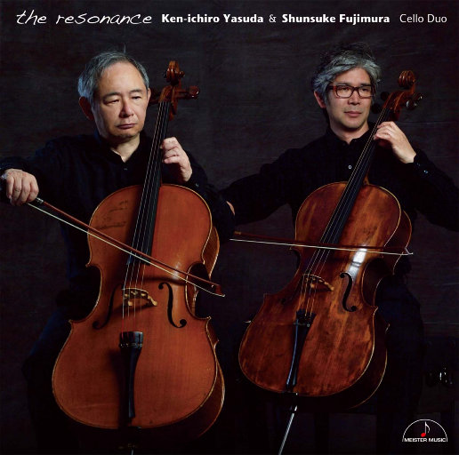 共鸣 (the resonance) (11.2MHz DSD),安田谦一郎