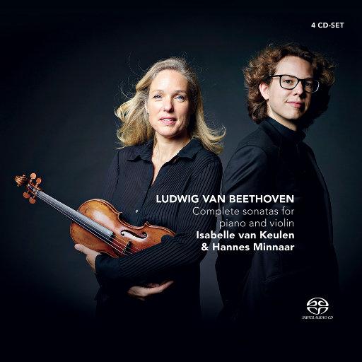 [套盒] 贝多芬: 钢琴与小提琴奏鸣曲全集 (4 Discs) [2.8MHz DSD],伊莎贝尔·凡·凯伦 / 汉纳斯·米纳