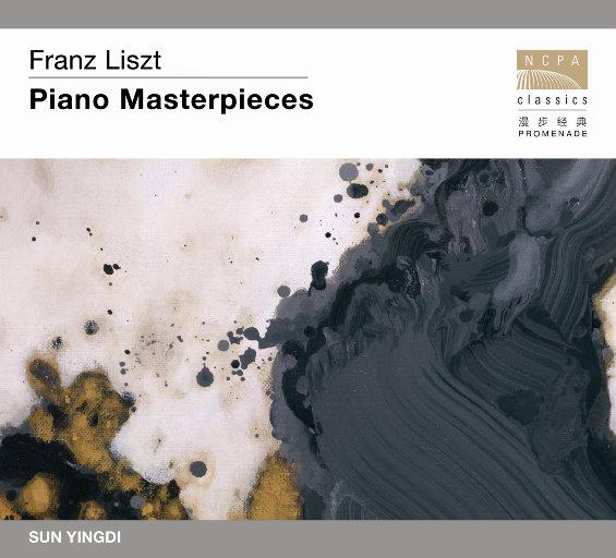 李斯特钢琴名曲选(2.8MHz DSD),孙颖迪