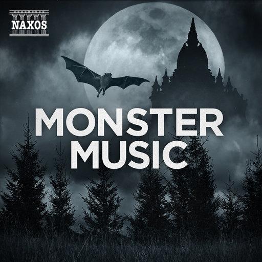 拿索斯Hi-Res音乐特辑:怪物音乐会,Various Artists