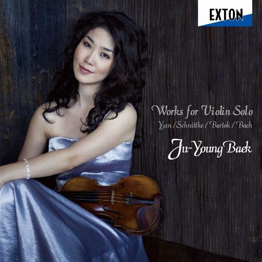 无伴奏小提琴作品集:巴托克,巴赫,施尼特克,尹伊桑(2.8MHz DSD),Ju-Young Baek
