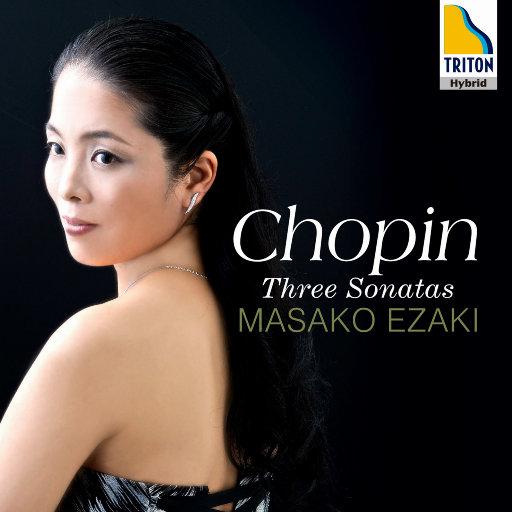 肖邦:三首奏鸣曲(2.8MHz DSD),江崎昌子(Masako Ezaki)