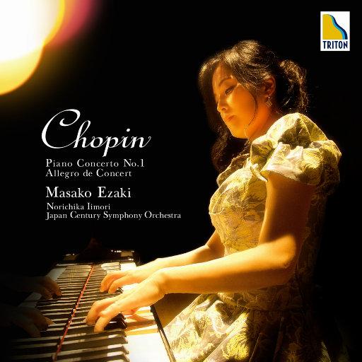 肖邦:第一钢琴协奏曲(2.8MHz DSD),江崎昌子