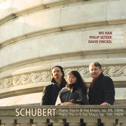 舒伯特:钢琴三重奏,Wu Han,Philip Setzer,David Finckel
