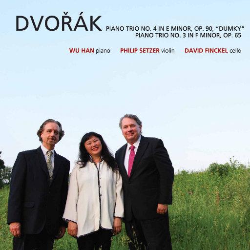 德沃夏克:第三、第四号钢琴三重奏,Wu Han,Philip Setzer,David Finckel