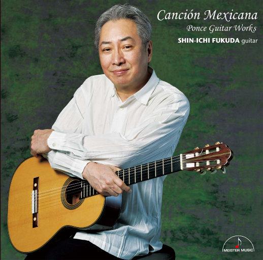 墨西哥歌曲: 庞塞吉他作品 (11.2MHz DSD),福田 进一