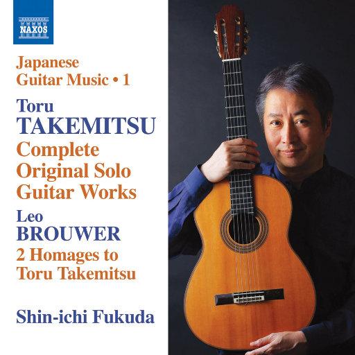 TAKEMITSU, Toru: Original Solo Guitar Works (Complete) (Shin-ichi Fukuda) (Japanese Guitar Music, Vol. 1),福田进一