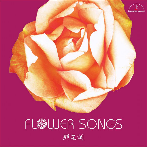 Flower Songs 鮮花調 (5.6MHz DSD),Various Artists