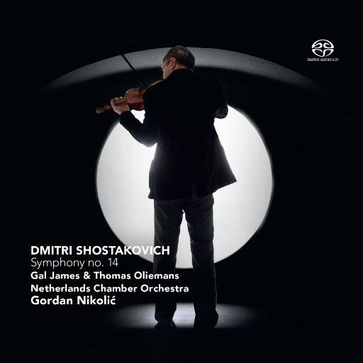 肖斯塔科维奇: 第十四交响曲(2.8M DSD),Gordan Nikolic