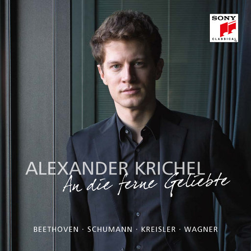 An die ferne Geliebte (致远方的爱人),Alexander Krichel