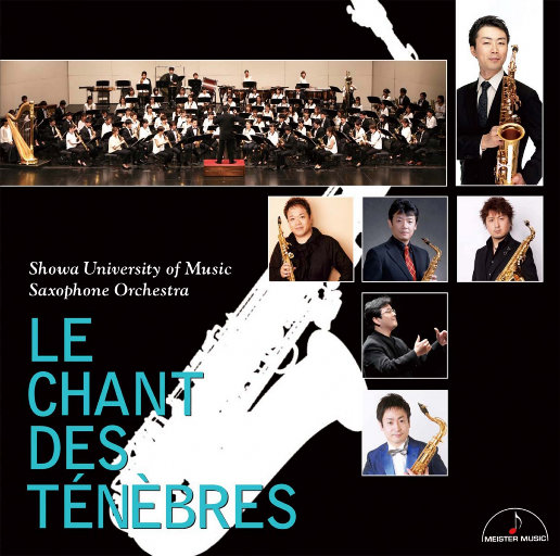黑暗之歌 (Le Chant des Ténèbres) [384kHz DXD],Showa University of Music Saxophone Orchestra