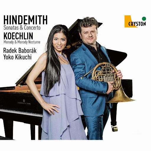 亨德密特: 圆号奏鸣曲 & 协奏曲 (2.8MHz DSD),Radek Baborak, 菊池洋子