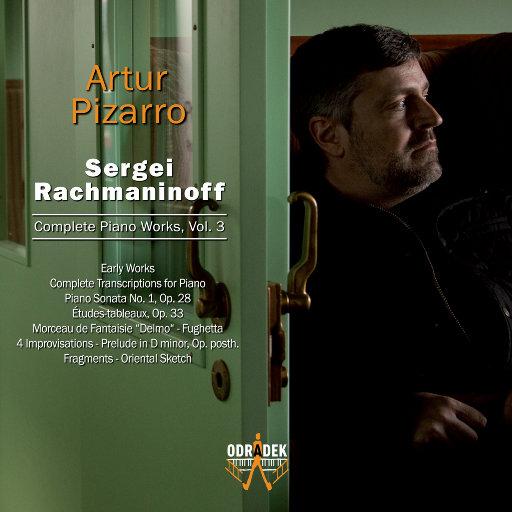 拉赫玛尼诺夫钢琴作品全集 (第三卷),Artur Pizarro