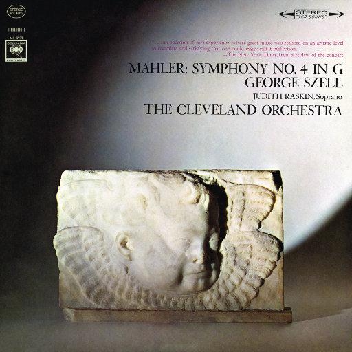马勒: 第四交响曲 (Remastered),George Szell