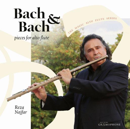 巴赫 & 巴赫 (Bach & Bach),内法尔