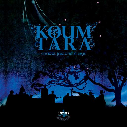 库姆塔拉 (Koum Tara),Karim Maurice