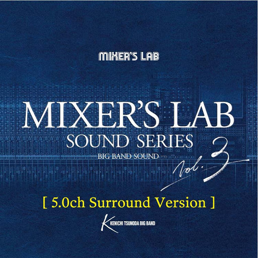 MIXER'S LAB SOUND SERIES VOL.3 [5.0 ch Surround Version],Kenichi Tsunoda Big Band