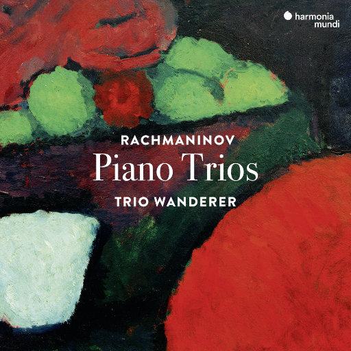 拉赫玛尼诺夫: 钢琴三重奏,Trio Wanderer