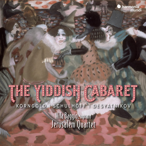 意第绪餐厅秀 (The Yiddish Cabaret),Jerusalem Quartet,Hila Baggio