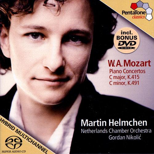 莫扎特: 第十三、第二十四钢琴协奏曲,Martin Helmchen