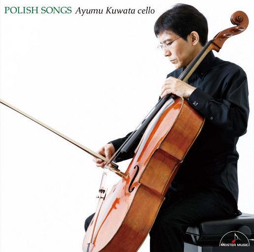 波兰之歌: 肖邦大提琴作品集 (11.2MHz DSD),Ayumu Kuwata, Misora Ozaki