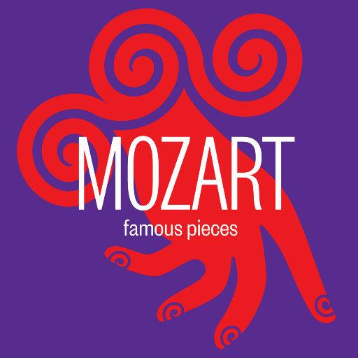 莫扎特: 著名作品集,Various Artists