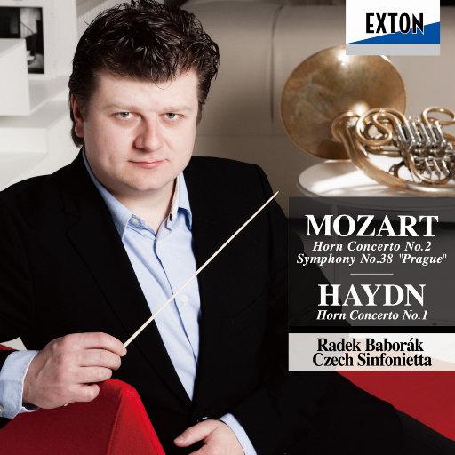 """莫扎特: 第二圆号协奏曲, 第38号""""布拉格""""交响曲 & 海顿: 第一圆号协奏曲 (2.8MHz DSD),Radek Baborák, Czech Sinfonietta"""