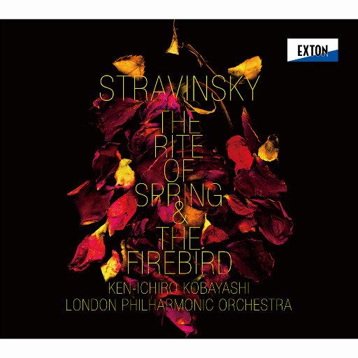 斯特拉文斯基: 春之祭 & 火鸟 (2.8MHz DSD),小林研一郎, London Philharmonic Orchestra