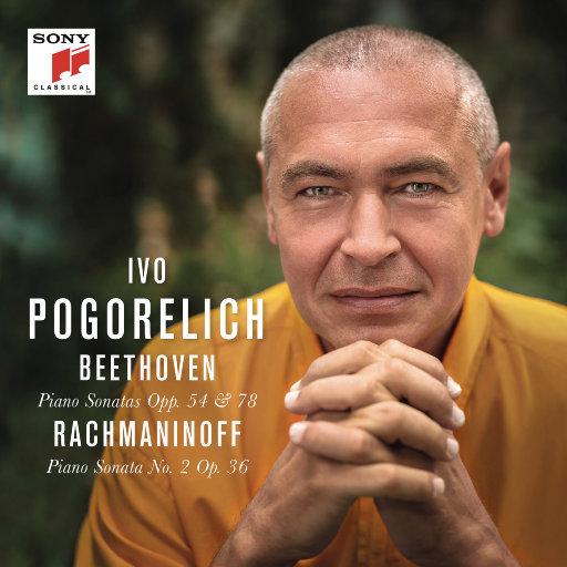 贝多芬: 第22与24号钢琴奏鸣曲 & 拉赫玛尼诺夫: 第二号钢琴奏鸣曲, Op. 36,Ivo Pogorelich