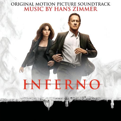 《但丁密码 (Inferno)》电影原声音乐,Hans Zimmer