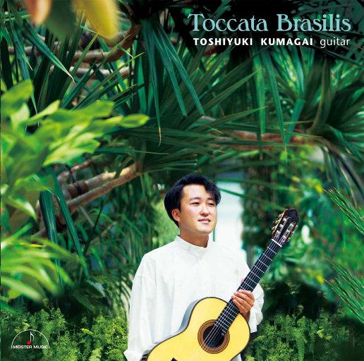 Toccata Brasilis (384kHz DXD),熊谷俊之(Toshiyuki Kumagai)