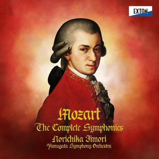 [套盒] 莫扎特: 交响曲全集 (2.8MHz DSD) [13 discs],饭森范亲(Norichika Iimori) & 山形交响乐团(Yamagata Symphony Orchestra)