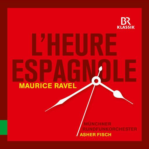 拉威尔: 歌剧《西班牙时光 (L'heure espagnole)》/ 夏布里埃: 西班牙交响狂想曲 (España) [阿舍·费什 & 慕尼黑广播管弦乐团],Asher Fisch