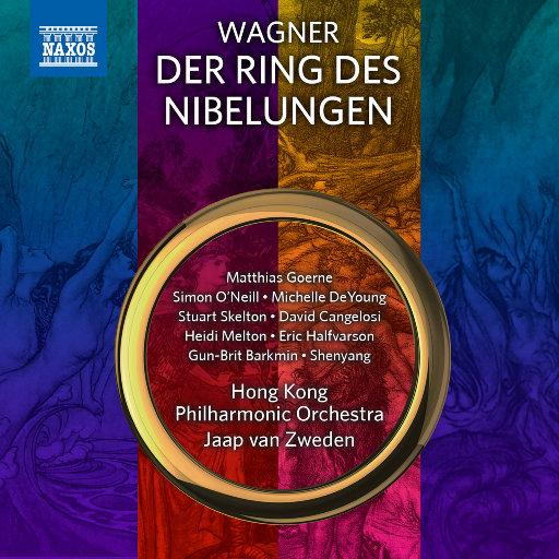[套盒] 瓦格纳:《尼伯龙根的指环 (Der Ring Des Nibelungen)》[14 Discs],梵志登, 香港管弦乐团