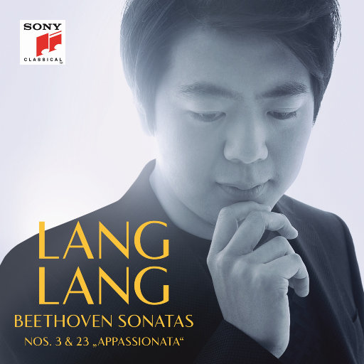 郎朗演奏贝多芬作品 (Lang Lang plays Beethoven),郎朗