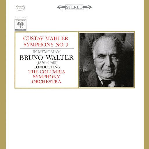 马勒: 第九交响曲 (瓦尔特 & 哥伦比亚交响乐团),Bruno Walter